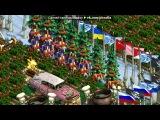 «Зомби Ферма» под музыку by Vova Choko - Big Dead Woof. Picrolla